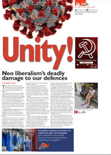Unity Front page